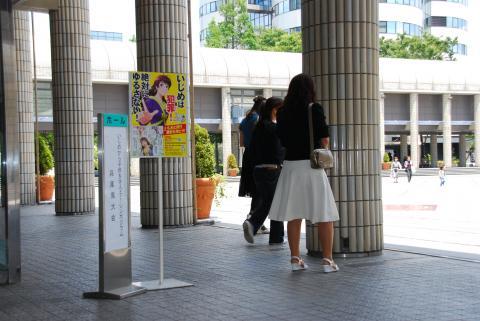 090619 神戸入り口