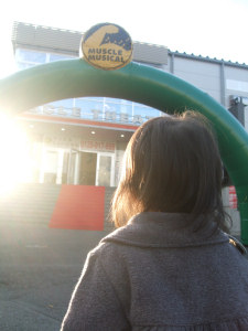 20081129_01.jpg