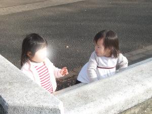 20081211_06.jpg