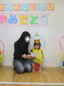 20090528_07.jpg