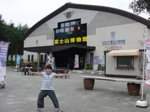20090705_37.jpg