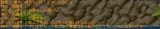 加護ちゃんいじろう会part11
