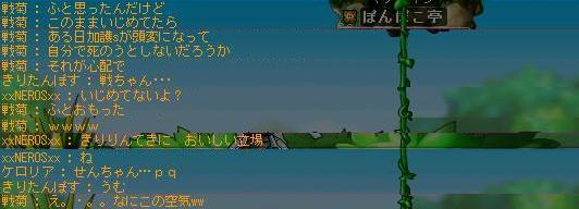 加護ちゃんいじろう会part13