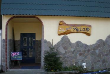 2008blue-ciel1.jpg