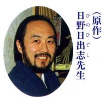 HINO-gogo-go4.jpg