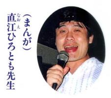 HINO-gogo-go5.jpg