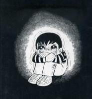 HINO-yojigennomachi4.jpg