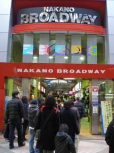 NAKANO-BROADWAY1.jpg