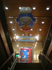 SUGINAMI-ANIMATION-MUSEUM18.jpg
