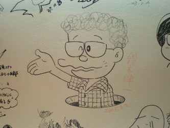 SUGINAMI-ANIMATION-MUSEUM27.jpg