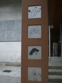SUGINAMI-ANIMATION-MUSEUM7.jpg