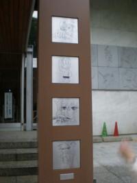 SUGINAMI-ANIMATION-MUSEUM9.jpg