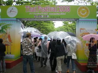 Thai-Festival1.jpg