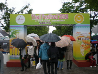 Thai-Festival10.jpg