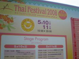Thai-Festival12.jpg