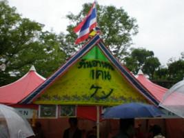 Thai-Festival25.jpg