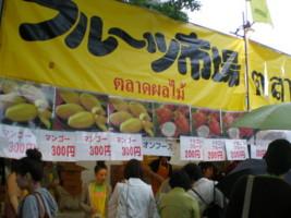 Thai-Festival29.jpg
