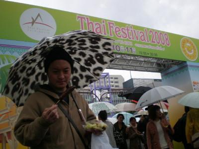 Thai-Festival31.jpg