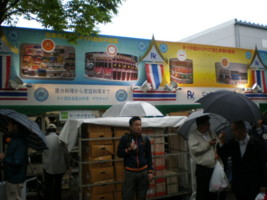 Thai-Festival9.jpg