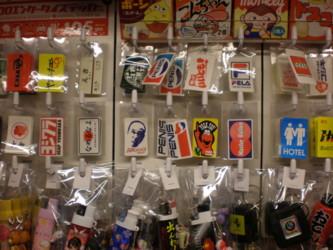 araiyakushi-gihuya12.jpg