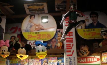 araiyakushi-gihuya8.jpg
