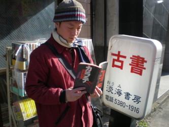 araiyakushi-huruhon1.jpg