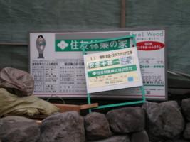 chez-umezu-kazuo5.jpg