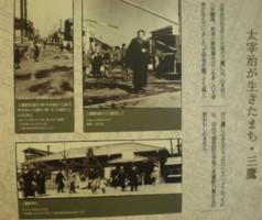 dazaiosamu-bungaku6.jpg