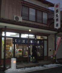 hanegawa3.jpg