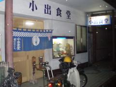 hanegawa6.jpg
