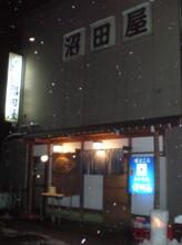 hanegawa7.jpg