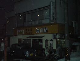 hanegawa9.jpg
