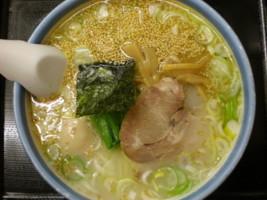 ichien-kyusyudanji.jpg