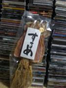 kashiwazaki-sakana11.jpg