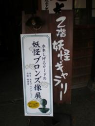 kitaro-tyaya19.jpg