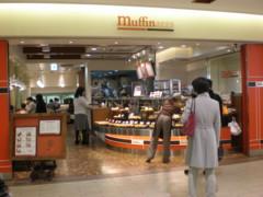 mitaka-Muffinaris1.jpg