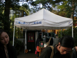 mitaka-ghibli-museum1.jpg