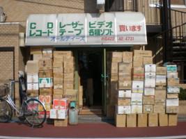 mitaka-record1.jpg