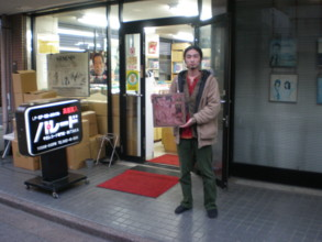 mitaka-record3.jpg