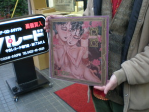 mitaka-record4.jpg