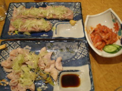 mitaka-sanya2.jpg