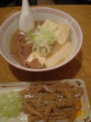 mitaka-sanya3.jpg