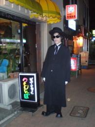 mitaka-street1.jpg