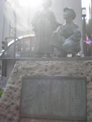 mitaka-tyuo-street2.jpg