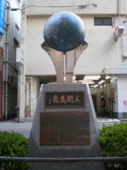 mitaka-tyuo-street4.jpg