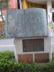 mitaka-tyuo-street5.jpg