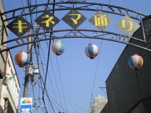 oume-machi3.jpg