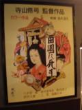 oume-syouwa-gentoukan5.jpg