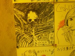 radio-ya-nihei.jpg