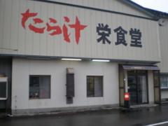 sakae-syokudou1.jpg